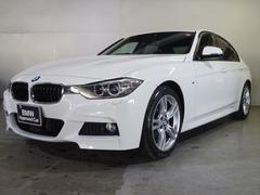 BMW320d Mスポーツ 認定中古車 ACC 車線逸脱警告