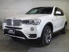 BMW X3xDrive 20d Xライン 認定中古車 ブラウンレザー