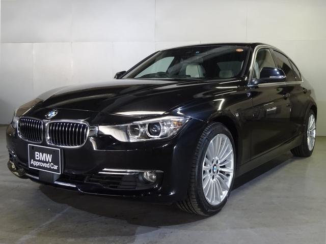 BMW 320iラグジュアリー オパール白革 ACC 限定車