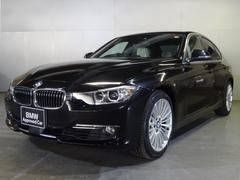 BMW320iラグジュアリー オパール白革 ACC 限定車