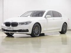 BMW 740d xDrive エクゼクティブ 液晶メーター