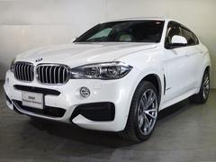 BMW X6xDrive 50i Mスポーツ 認定中古車 サンルーフ