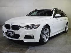 BMW320dツーリング Mスポーツ ACC パドルシフト