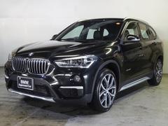 BMW X1xDrive 25i xライン 黒革 コンフォート 自動駐車