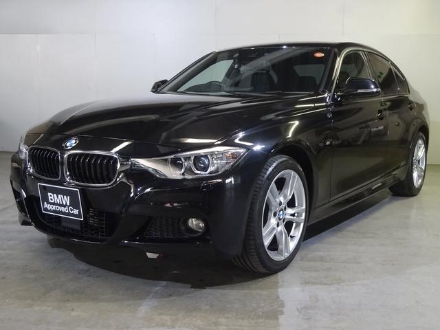 BMW 320i xDrive Mスポーツ アクティブクルーズ