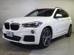 BMW X1xDrive 18d Mスポーツ 黒革 ACC付