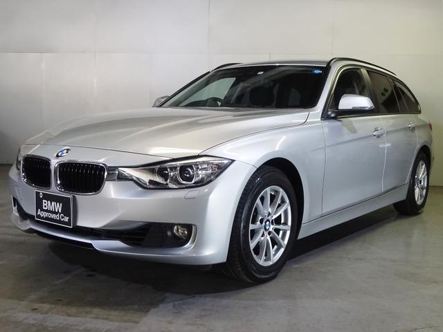 BMW 320iツーリング 認定中古車 オートマチックテールゲート