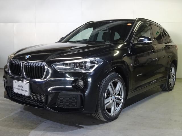 BMW xDrive 20i Mスポーツ 認定中古車 セーフティP