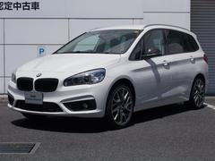 BMW218dグランツアラー Mパフォーマンスアルミ コンフォート