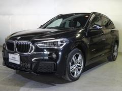 BMW X1xDrive 20i Mスポーツ 認定中古車 セーフティP