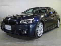 BMW528i Mスポーツ 黒革 LEDヘッド