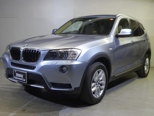 BMW xDrive 20d ハイライン オートマテール 全国保証