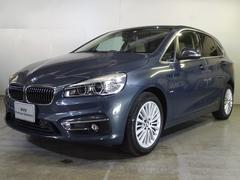 BMW218dアクティブツアラー認定中古車selection象牙革