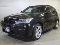 BMW X3xDrive 20d Mスポーツハバナレザーパワーリアゲート