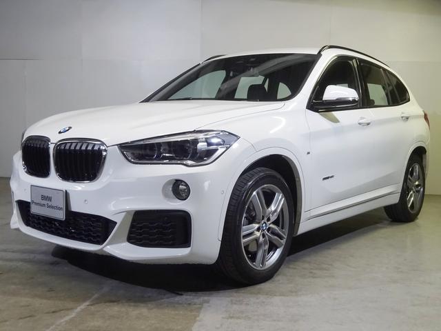 BMW sDrive 18i Mスポーツ 認定中古車 コンフォートP