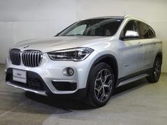 BMW X1sDrive 18i xライン バックカメラ エコモード