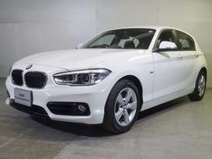 BMW118 dスポーツ 認定中古車 車線逸脱警告 リアカメラ