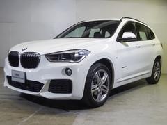 BMW X1sDrive 18i Mスポーツ 認定中古車 コンフォートP