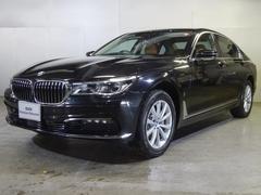 BMW740e 19インチ マッサージ 走行中充電機能 2年保証