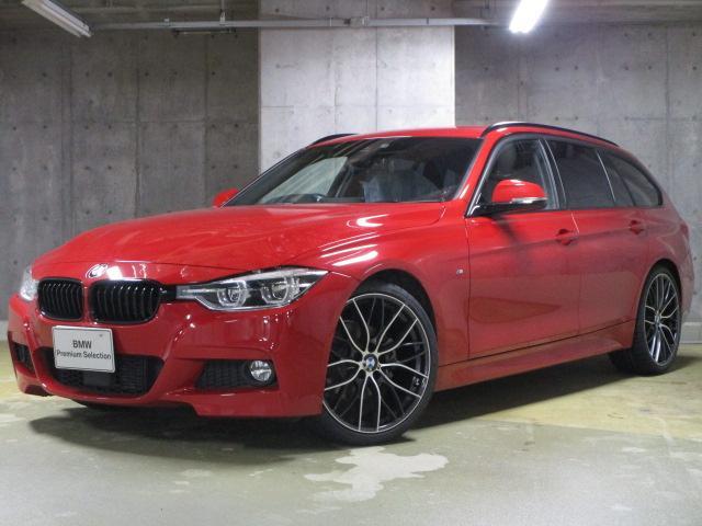 BMW 320dツーリング Mスポーツ アクティブクルーズC