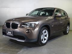 BMW X1sDrive 18i 認定中古車 白黒以外