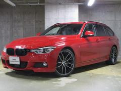 BMW320dツーリング Mスポーツ アクティブクルーズC