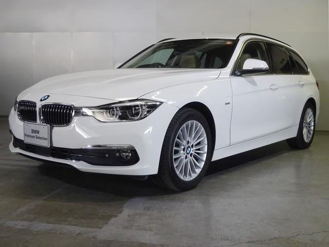 BMW 320dツーリング ラグジュアリー エコモード 全国保証