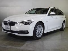 BMW320dツーリング ラグジュアリー エコモード 全国保証