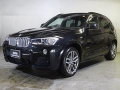 BMW X3xDrive 28i Mスポーツ 茶革 サンルーフ ACC