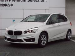 BMW218d xDriveアクティブツアラー コンフォートP