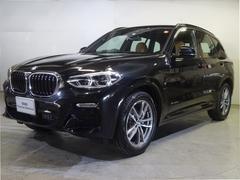 BMW X3xDrive 20d Mスポーツ コニャックレザー 自動駐車