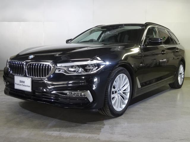 BMW 523dツーリング ラグジュアリー デビューPKG 全国保証