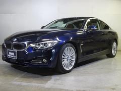 BMW420iクーペ ラグジュアリー 茶革 アクティブクルーズ