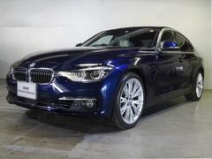 BMW330eセレブレーションエディションBMW100周年記念車