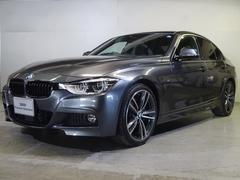 BMW320d Mスポーツ 19インチAW ファストトラックPKG