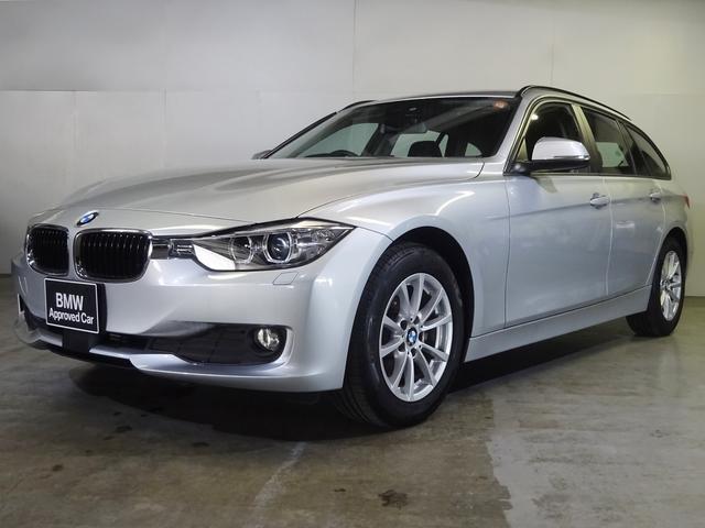 BMW 320dツーリング 認定中古車 ACC 電動リヤゲート