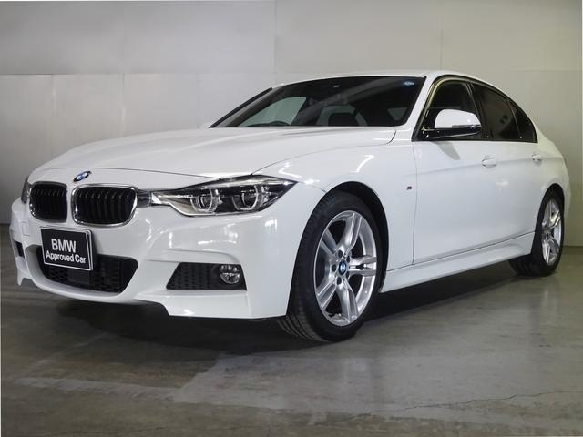 BMW 320iMsports ACC BMW認定中古車 全国保証