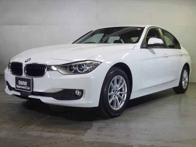 BMW 320d 認定中古車 ACC
