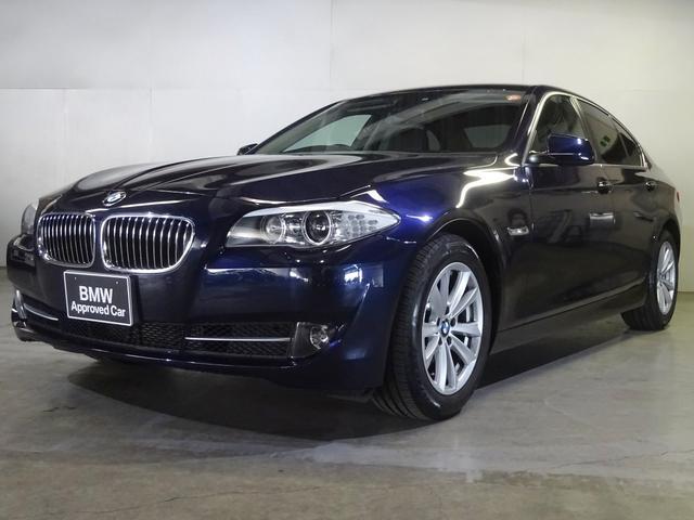 BMW 523i ハイライン 黒革シートヒーター認定中古車全国保証