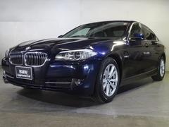 BMW523i ハイライン 黒革シートヒーター認定中古車全国保証