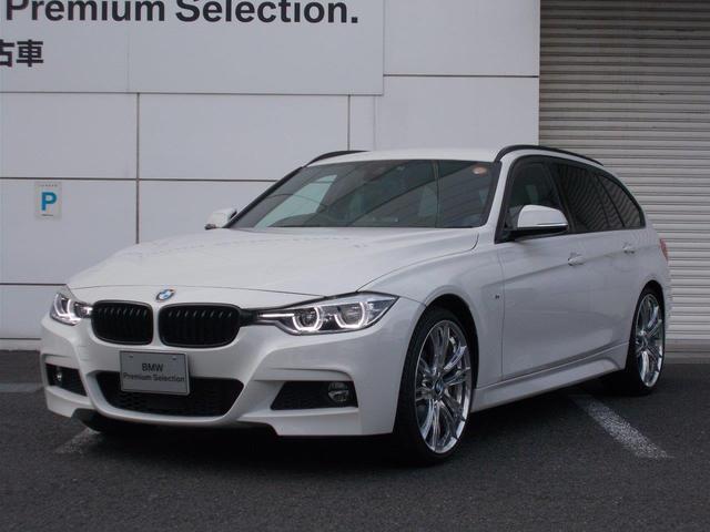 BMW 320dツーリング Mスポーツ認定中古車 LEDヘッドライト