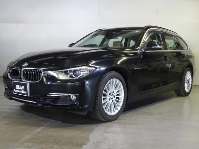 BMW 320iツーリング ラグジュアリー スマートキー サンルーフ