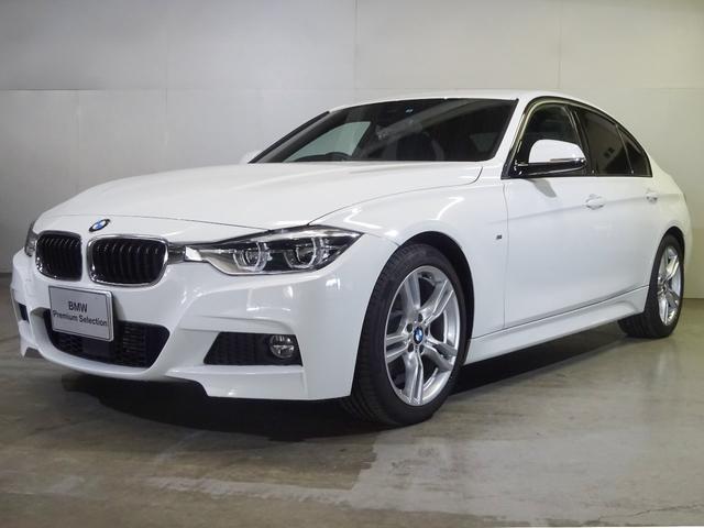 BMW 320d Mスポーツ ACCレーンチェンジBMW認定中古車