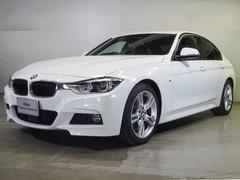 BMW320d Mスポーツ ACCレーンチェンジBMW認定中古車