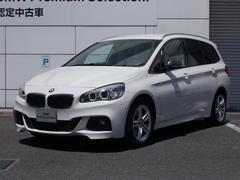 BMW218dグランツアラーMsports認定中古車ルーフレール