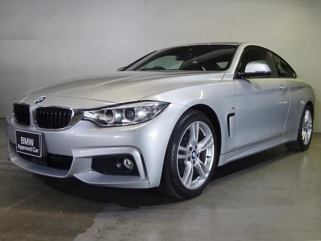 BMW 420iクーペ Mスポーツ アクティブクルーズ バックカメラ