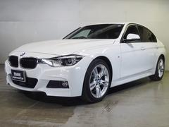 BMW320d Mスポーツ ACC スマートキー LED 衝突軽減