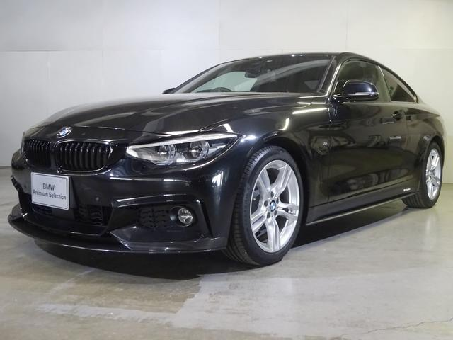 BMW 420iクーペ Mスポーツ ACC衝突軽減 BMW認定中古車