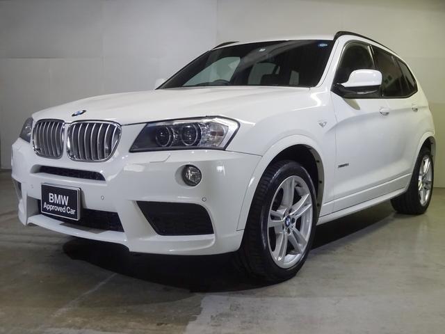 BMW xDrive 35i Mスポーツパッケージ 認定中古車