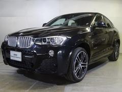 BMW X4xDrive 28i Mスポーツ サンルーフ 全方位カメラ